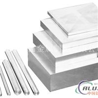 特供正品5356铝合金板材