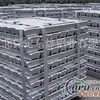 铝锭价格 优质铝锭生产厂家
