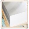 Best China Market Aluminium 3004 3005 3003 3104 3105