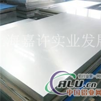 A6005铝板A6005铝板