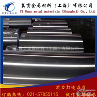 6101A铝板 AA6101进口铝板