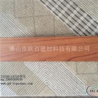 铝型材方通分类 木纹铝方通 异形铝方通