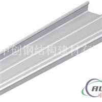 矮立边氟碳涂层铝镁锰板特价发卖