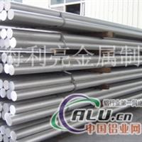 ENAW5056铝棒化学成分