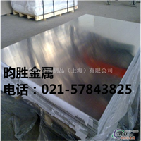 7A09铝板【硬度咨询】