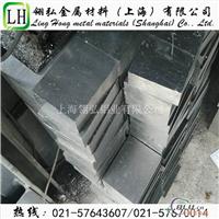 优质进口美铝AA7075铝板