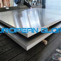超厚7075铝板 7075进口铝板