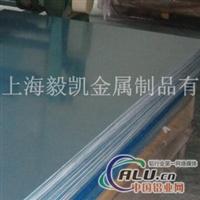 铝硅合金ZL109铝板