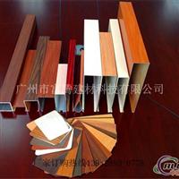 铝方通厂家,提供优质外墙铝方通