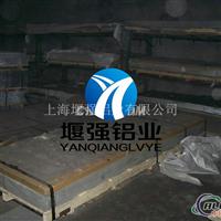 进口铝管 高强度铝管规格