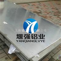 阳极氧化铝板 进口铝板6061