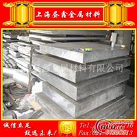 西南耐高温铝板材2a12铝合金
