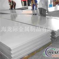 美国Alumec 89 模具专业铝板材料