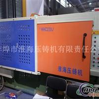供应锌压铸机 电机转子压铸机
