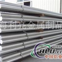 5A06铝棒5A06铝棒性能