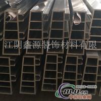 鑫源鋁合金工業型材
