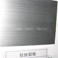 进口2024铝板价格