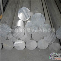 ZL104大直径铝棒ZL104高精密铝棒