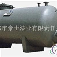 容积式换热器专用金属氟碳漆