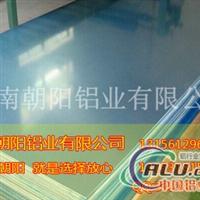南京3003合金铝板价格