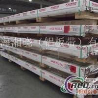 GBAlSi10Mg铝板价格