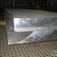 专业生产各种规格型号的铝板