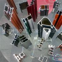 神马节能环保多彩铝型材