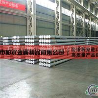 供应国标6063铝棒 进口6063铝棒