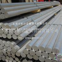 供应6063铝合金介绍6063铝合金棒
