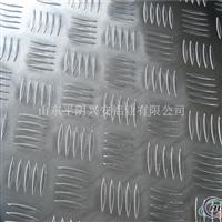 生产花纹铝板、各种铝板卷