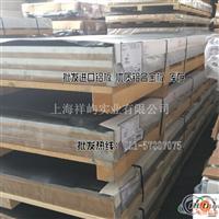 专业批发6061铝板材