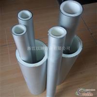 铝合金衬塑管材管道系统给水管
