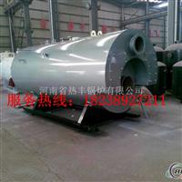 2吨蒸汽锅炉2吨燃气锅炉