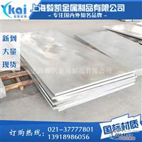 ZL302铝板现货库存代理