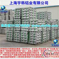6063国标铝板,5.0mm铝合金板