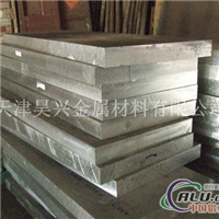 5052鋁板5052H112鋁板價格