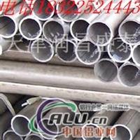 供应2036T4铝板2036T4铝管