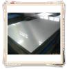 aluminium sheet for trailers