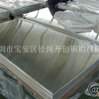 航天特硬合金铝板 5052铝板价格