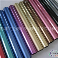 厂家彩色卷板 5052卷板氧化铺平