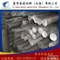 2A11铝棒性能 2A11铝板价格