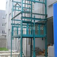 导轨式升降平台液压升降货梯厂家