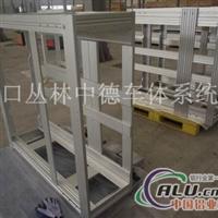 电力专用铝框架加工