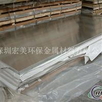 供應2A12鋁板 鋁棒 2A12鋁板生產廠家