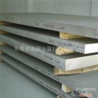 2A14铝合金板,铝合金防滑板