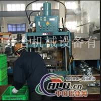供應鋁制品沖邊機較新產品
