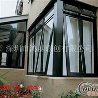 别墅铝合金门窗深圳工厂店
