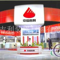 建德扇形鋁單板公司動態生產商