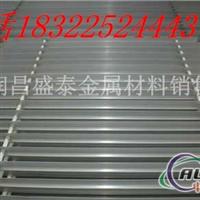 1100铝排规格表 2024铝排