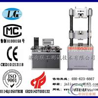 WEW600B微机屏显液压多功能试验机